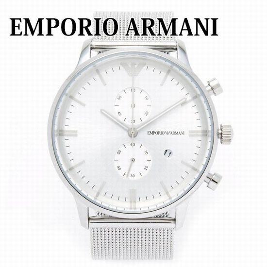 クリスマス アルマーニ 時計